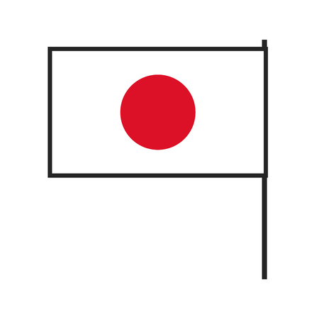 Japan Flag Emblem Country Symbol Vector Illustration Royalty Free