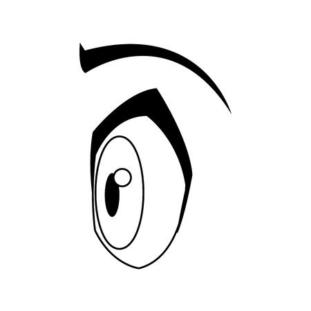 emotion expression: cartoon eye expression emotion image vector illustration
