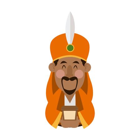 Cartoon Porträt klug König mit Geschenk Vektor-Illustration Standard-Bild - 78772499