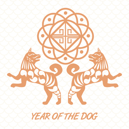 2018 chinese new year vector illustration graphic design.