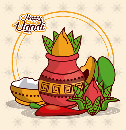 Happy Ugadi design icon vector illustration graphic design