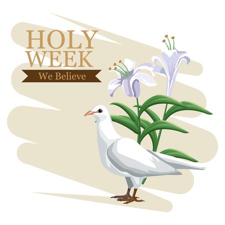 Heilige Woche katholischen Tradition Symbol Vektor-Illustration Grafik-Design Standard-Bild - 94147675