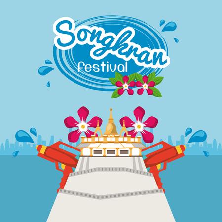 Songkran festival design icon vector illustration graphic design Vettoriali