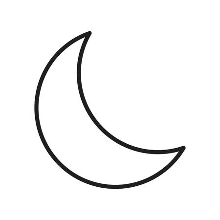 Kwartał księżyca ubywa Ilustracje wektorowe