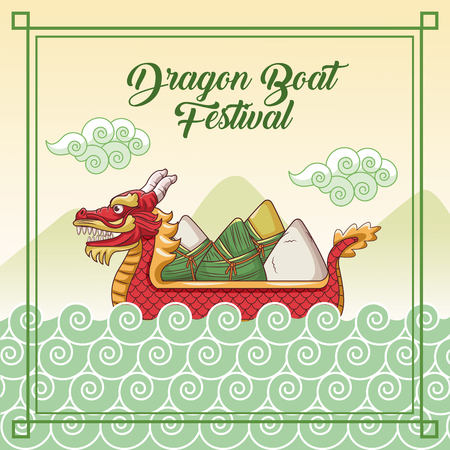 Dragon boat festival cartoon icon vector illustration graphic