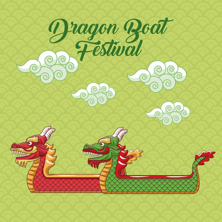 Dragon boat festival cartoon icon vector illustration graphic
