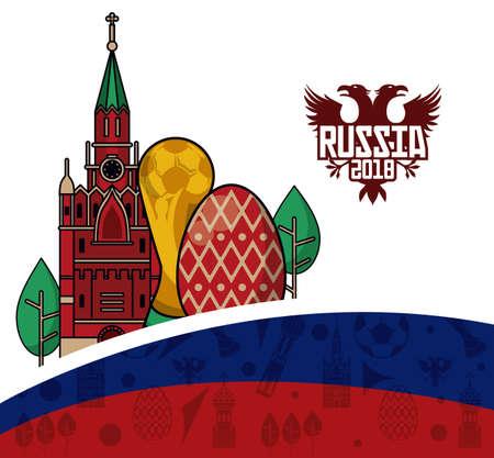 Russia 2018 design icon vector illustration graphic design. Illustration