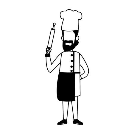 Chef avatar cartoon vector illustration graphic design