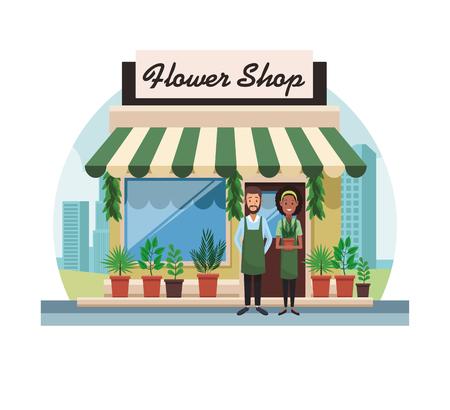 Boutique Hower et magasin de jardinage à la conception graphique d'illustration vectorielle ville