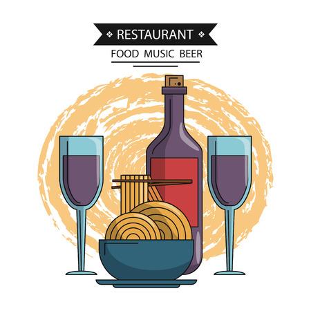 restaurant food items and dining utensils vector illustration graphic design