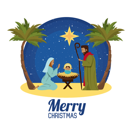 Traditional Christian Christmas Nativity Scene of baby Jesus vector illustration graphic design Çizim