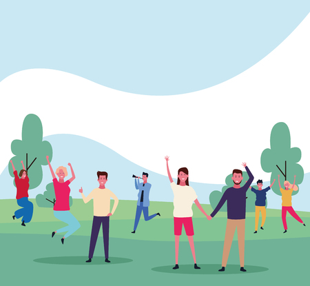 dancing people avatar group with parkscape vector illustration graphic design Illustration