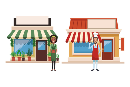 green house and bakery cartoon vector illustration graphic design Vector Illustratie
