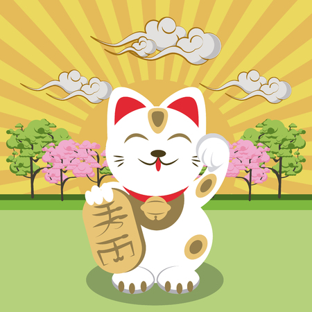 Neko cat in nature with trees and clouds vector illustration graphic design