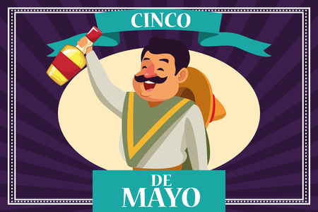 Cinco de mayo mexico celebration card with cartoons vector digital image illustration Illustration