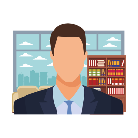businessman avatar cartoon character portrait in the office vector illustration graphic design