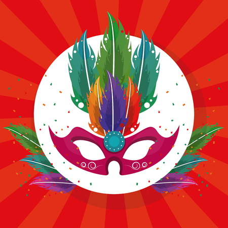 Carnival party round frame h celebration elements vector illustration graphic design Stock Illustratie