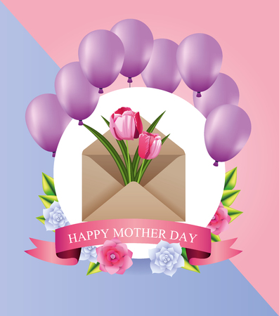 Happy mothers day card with love letter and balloons vector illustration graphic design Banque d'images - 123070880