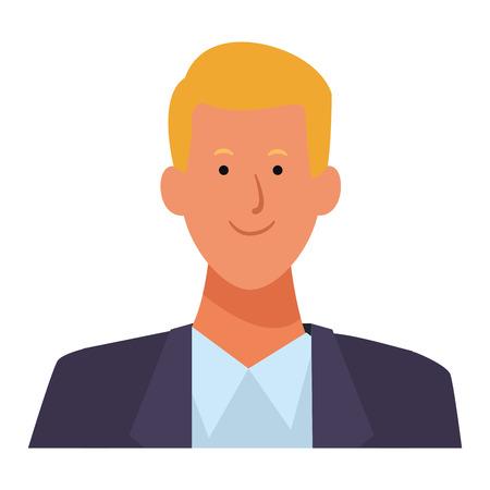 man portrait avatar cartoon character vector illustration graphic design Çizim