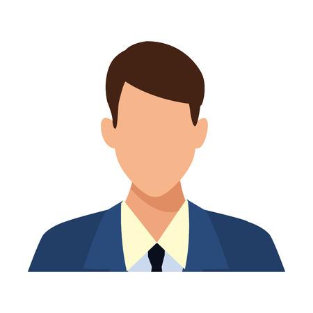 Businessman faceless profile avatar isolated vector illustration graphic design Çizim