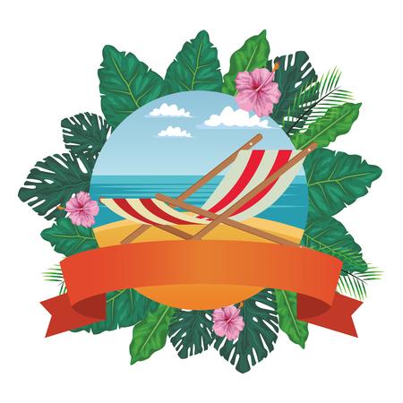 summer vacation beach chair cartoon vector illustration graphic design 向量圖像