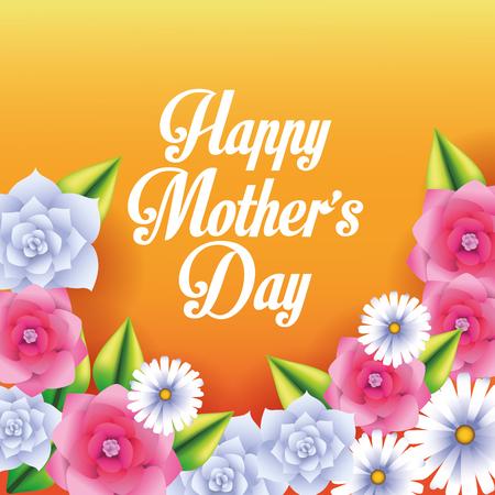 Carte de fête des mères heureuse avec des fleurs frame vector illustration graphic design Vecteurs