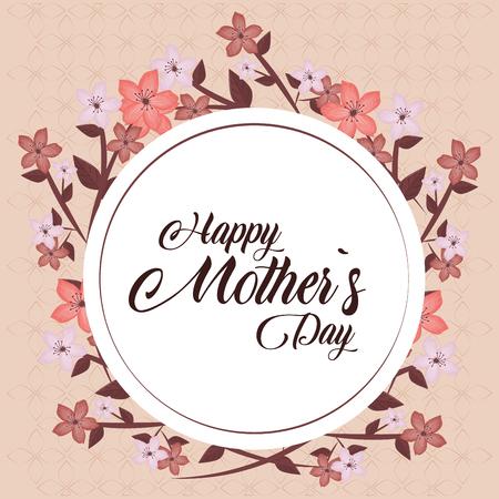Happy mothers day card with flowers round frame round frame vector illustration graphic design Ilustração