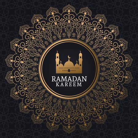 ramadan kareem avec mosquée et art islamique ramadan kareem avec lampe à huile et illustration vectorielle en forme de mosquée
