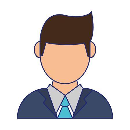Businessman avatar profile faceless vector illustration graphic design 向量圖像
