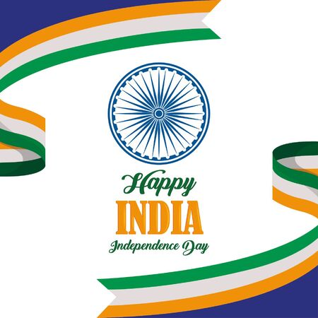 India independence day card with patriotic monuments and emblems, poster holiday vector illustration graphic 일러스트