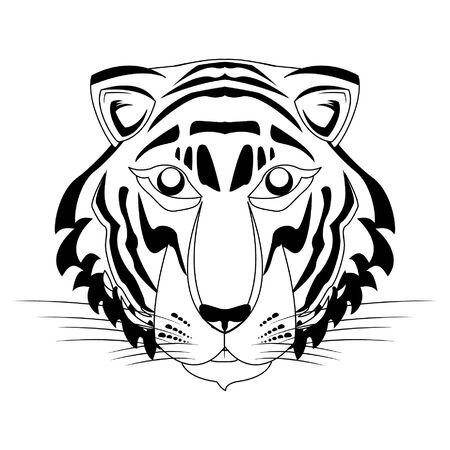 bengal tiger face icon cartoon vector illustration graphic design Illusztráció