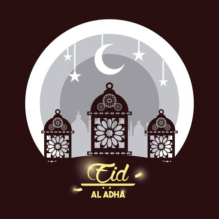 eid al adha feast of the sacrifice muslim lamp with stars and moon in round icon cartoon vector illustration graphic design Vettoriali