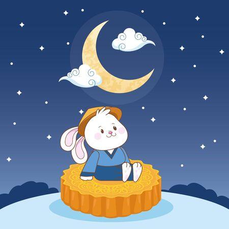 mid autumn chinese festival cute rabbit sitting in mooncake at night cartoon vector illustration graphic design