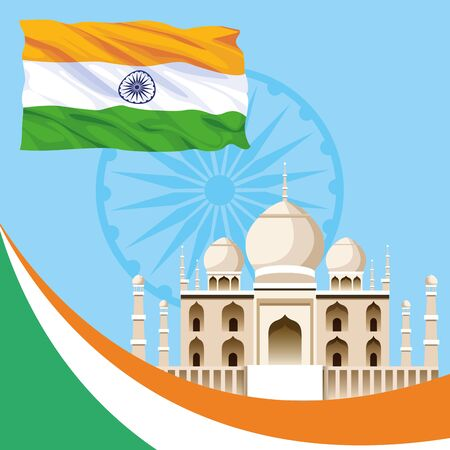 India national monument with flag frame and emblem vector illustration graphic design