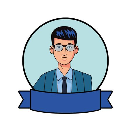 businessman wearing suit with glasses avatar cartoon character profile picture portrait with a ribbon banner in round icon vector illustration graphic design