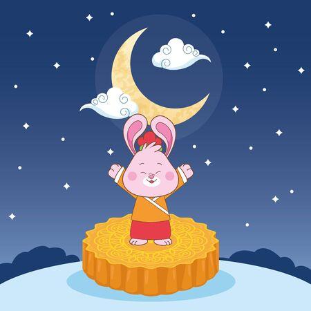 mid autumn chinese festival cute rabbit standing in mooncake at night cartoon vector illustration graphic design Иллюстрация