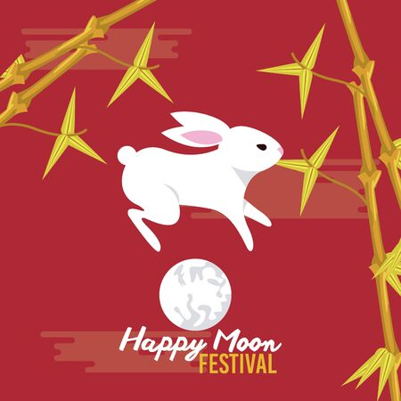 Happy moon and mid autumn festival card with rabbit cartoons, autumn season poster, chinese and asian celebration. vector illustration graphic design. Stockfoto - 130769138