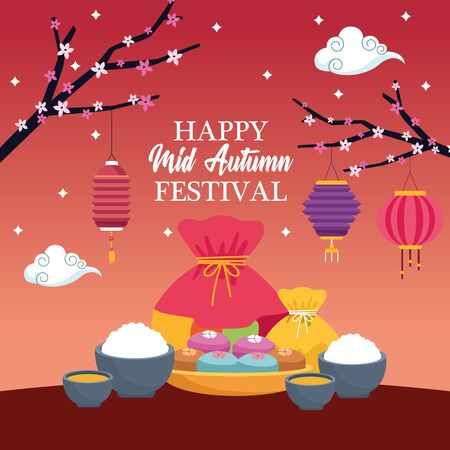mid autumn chinese festival oriental card with chinese translate and oriental lanterns at night cartoon vector illustration graphic design