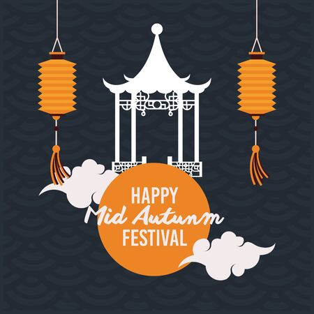 Happy mid autumn festival card with paper lanterns and chinese entrance ,vector illustration graphic design.