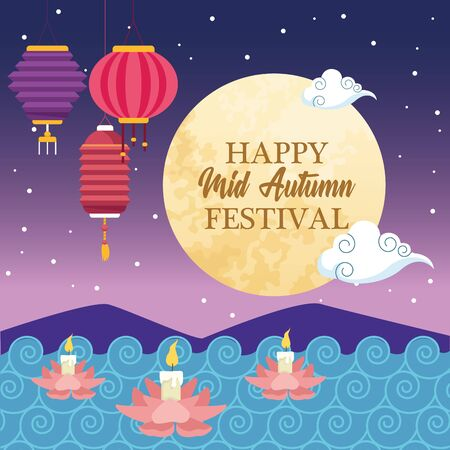 mid autumn chinese festival oriental card with chinese translate and full moon at night cartoon vector illustration graphic design