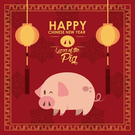 happy chinese new year year of the pig card with lantern vector illustration graphic design