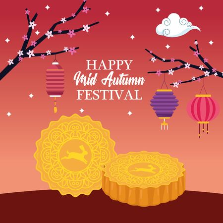 mid autumn chinese festival oriental card with chinese translate and oriental lanterns at night cartoon vector illustration graphic design Stock fotó - 130682283