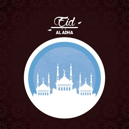 eid al adha feast of the sacrifice muslim temple silhouette in round icon cartoon vector illustration graphic design