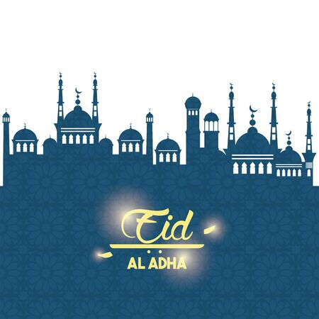 eid al adha feast of the sacrifice muslim temple silhouette icon cartoon vector illustration graphic design