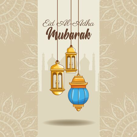 The Feast of Islamic Sacrifice and islamic ornaments on shaded mosque vector illustration graphic design Çizim