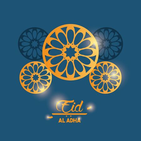 eid al adha feast of the sacrifice circle with islamic art icon cartoon vector illustration graphic design