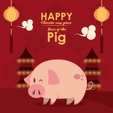 happy chinese new year pig red card vector illustration graphic design