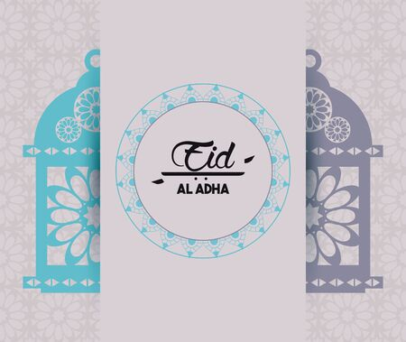 eid al adha feast of the muslim with circle with islamic art icon cartoon vector illustration graphic design