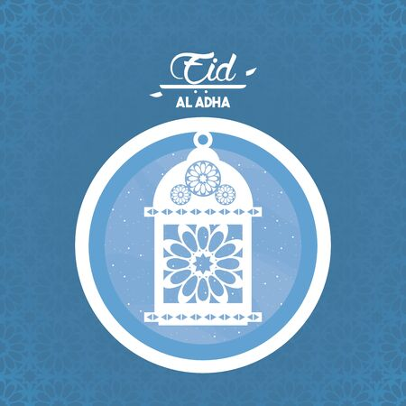 eid al adha feast of the sacrifice muslim lamp in round icon cartoon vector illustration graphic design