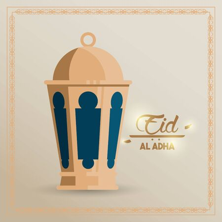 eid al adha feast of the muslim with muslim lamp icon cartoon vector illustration graphic design